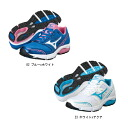 2013-2014 Mizuno (Mizuno) model women running shoes wave in peta-WIDE J1GF1414