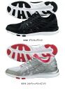 asics (Asics) 2014NEW fitness shoes GEL-LESNY (gelless knee)