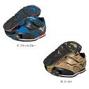 Mizuno (Mizuno) 2014NEW kids casual shoes WILD KIDS STAR (wild kids star) K1GD1434