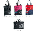 asics (Asics) 2014NEW A77 2way tote bag EBA432