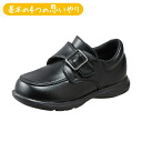 MoonStar (moon star) kids casual shoes Tirolean carrot 1051