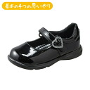 MoonStar (moon star) kids casual shoes Tirolean carrot 1053