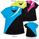 Butterfly (butterfly) 2014NEW table tennis shirt Para sure shirt Lady's use