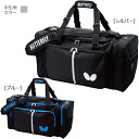 Butterfly (butterfly) 2014-2015 model, table tennis bag Nelofer tour 62630