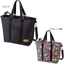 Butterfly (butterfly) 2013-2014 model table tennis bag love beans and Tote 62450