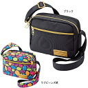 Butterfly (butterfly) 2013-2014 model table tennis bag love beans and poach 62460