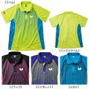 -Butterfly (butterfly) by 2015 NEW table tennis wear Alor rail shirt 44820