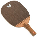 Butterfly (butterfly) by 2015 NEW table tennis racket hadlowriborber R 23850