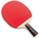 Butterfly (butterfly) by 2015 NEW paste up table tennis racket (Chinese-style pen) Stayer CS 1800