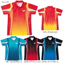 Butterfly (butterfly) 2014NEW table tennis シャツベクトリオン shirt