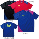 Butterfly (butterfly) 2014NEW table tennis shirts peel, T-shirt