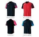 MIZUNO (YM) 2015 NEW table tennis wear shirts (UNISEX) 82JA5003.