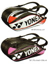 6 (with the rucksack) YONEX (Yonex) 2014NEW racket bag BAG1502R