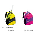 YONEX (Yonex) 2014NEW youth rucksack BAG1589