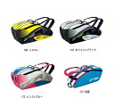 YONEX ( Yonex ) 2012-2013 model racket bag (with Backpack) BAG1222R