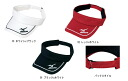 MIZUNO (YM) A tennis visor products ( uighmens ) 75BW-215