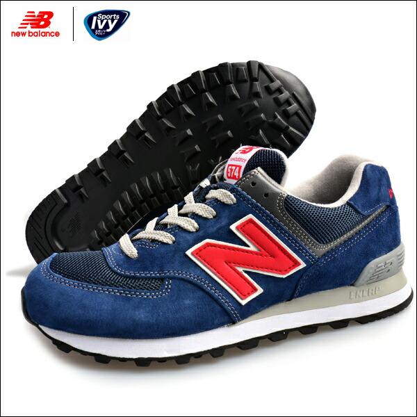 new balance 574 nin