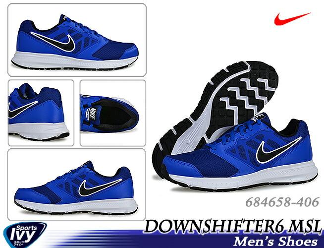 Nike Downshifter  Msl Royal Blue Running Shoes