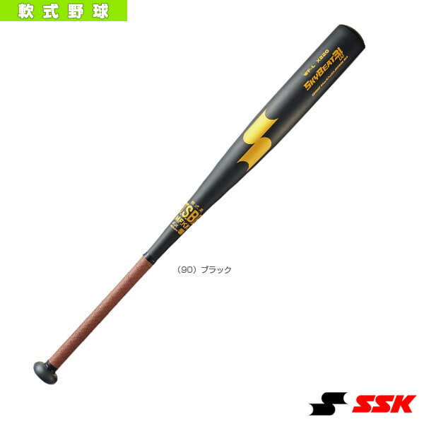 SKYBEAT31K/スカイビート31K WF-L/一般軟式金属製バット(SBN31017)