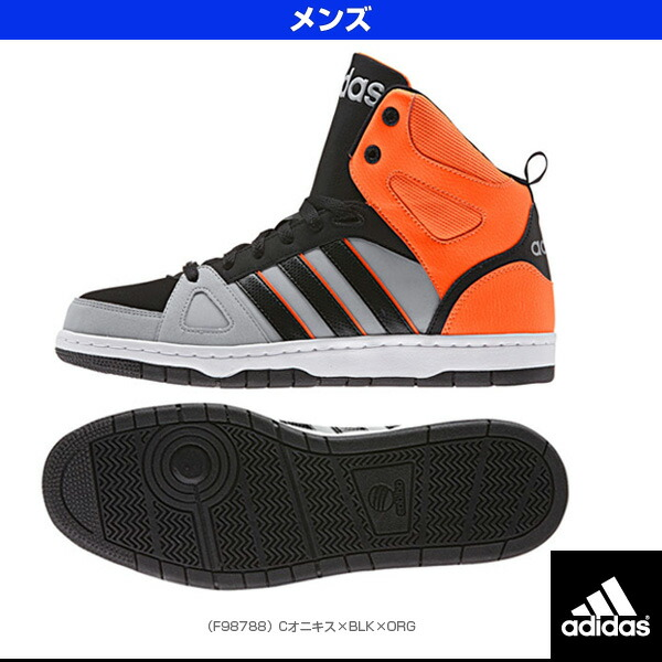 Adidas Neo Label Hoops