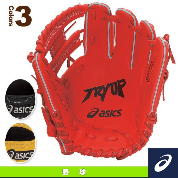 Infielders Softball Glove Softball Glove For Infield