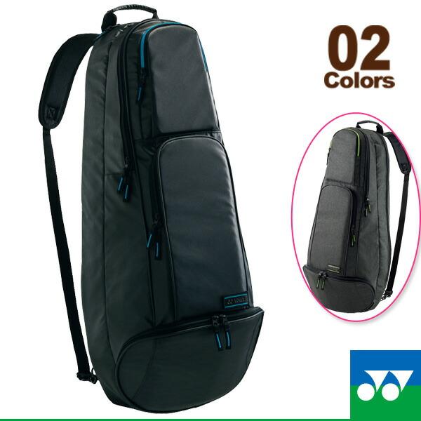 Borsa/Zaino No Logo Ynx-bag1452t-1