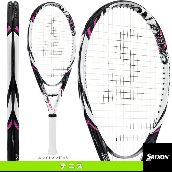 SRIXON REVO S10.0/スリクソン レヴォ S10.0(SR21409)