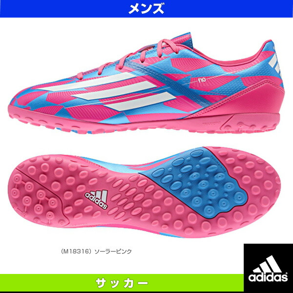 Adidas F10 tf Turf Soccer Shoes Soccer Shoes Adidas F10 tf