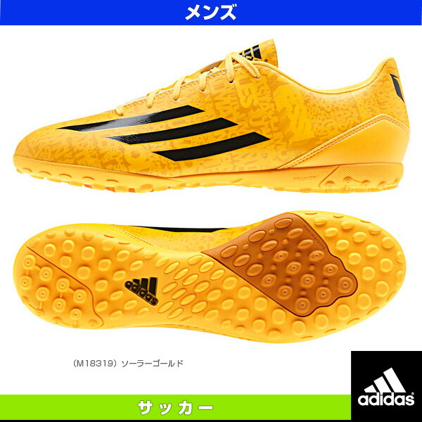 Adidas F10 tf Turf Soccer Shoes Soccer Shoes Adidas F10 tf lm