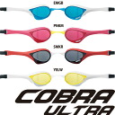 --ARENA cushioned ★ top racing goggles AGL170 *
