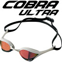 --ARENA cushioned ★ top racing ★ mirror goggles AGL180M *