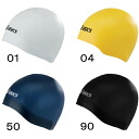 ASICS ★ facing game ★ tight fit ★ silicone Cap TOP IMPACT LINE caps DH697 * fs3gm
