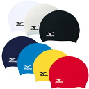 MIZUNO ★ silicone Cap ★ 85BB750 * fs3gm in Japan sale Rakuten
