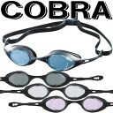 ARENA クッションゴーグル AGL150 COBRA *