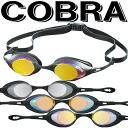 ARENA クッションゴーグル AGL160 COBRA mirror *