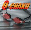 ARENA cloudy guard goggles AGL2300 *