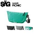SAGLiFE PICNIC Messenger bag shoulder bag kindergarten bag school bag kids ' children's 1403-060