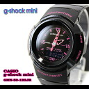 ★ ★ CASIO/G-SHOCK/g shock G shock G-shock g-shock mini g-shock mini ladies watch GMN-50-1B2JR/black/pink ladies