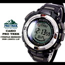 CASIO/G-SHOCK/g-shock g shock G shock G-shock PRO TREK [TRIPLE SENSOR] tough solar watch /PRW-1500J-1JF/black men [fs01gm]