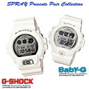 ★ domestic regular ★ ★ ★ CASIO/G-SHOCK/G shock G-shock S presents pair collection watch lov-12 s-7 JF LOV-12A-7AJR