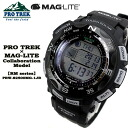 ★ ★ PRO TREK MAG-LITE watch / PRW-S 2500 MG-1JR CASIO /G-SHOCK / g-shock / G-shock / G-shock men's