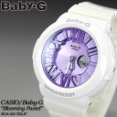 ★ ★ baby G Blooming Pastel / blooming pastel BGA-161-7B1JF ladies Womens watch CASIO g-shock g-shock G shock Casio 6600