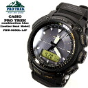 ★ ★ PRO TREK models leather band men's men's watch / PRW-5050L-1JF g-shock G-shock