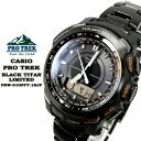 ★ ★ PRO TREK ブラックチタンリミテッド mens men's watch / PRW-5100YT-1BJF CASIO g-shock G shock