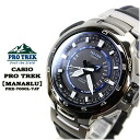 ★ ★ PRO TREK manaslu mens men's watch / PRX-7000L-7JF CASIO g-shock G shock