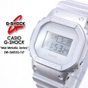 ★ domestic genuine ★ ★ ★ CASIO and g-shock series マットメタリック watch / DW-5600SG-7JF g-shock g shock G shock G-shock