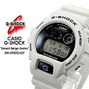 ★ domestic regular ★ ★ ★ CASIO/G-SHOCK / g-shock g shock G shock G-shock series desert beige watch / DW-6900SD-8JF