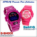 ★ domestic regular ★ ★ ★ CASIO g-shock G shock G-shock spray presents pair collection LOV-13SM-4BJF (DW-6900PL-4JF/BGA-130-4BJF) Watch LOV-12A-7AJR