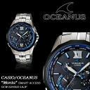 ★ ★ OCEANUS Manta smart access and solar radio watch world limited 1500 men's men's watch / OCW-S2400D-1AJF CASIO g-shock G shock