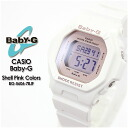 ★ ★ ★ domestic genuine ★ baby G シェルピンクカラーズ BG-5606-7BJF for women ladies watch-CASIO g-shock g-shock G shock